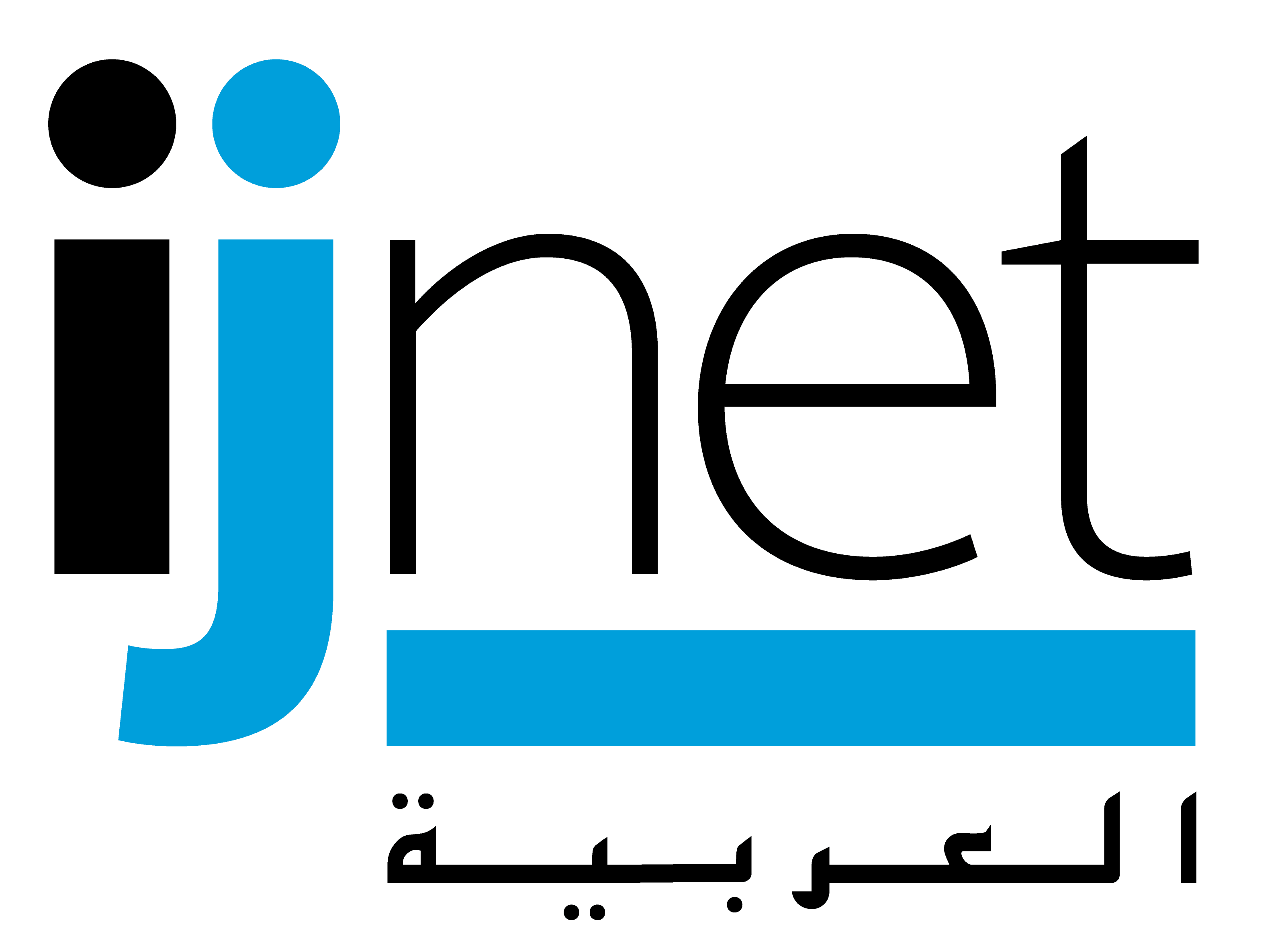 Arabic-Website-1-e1612187277693.png