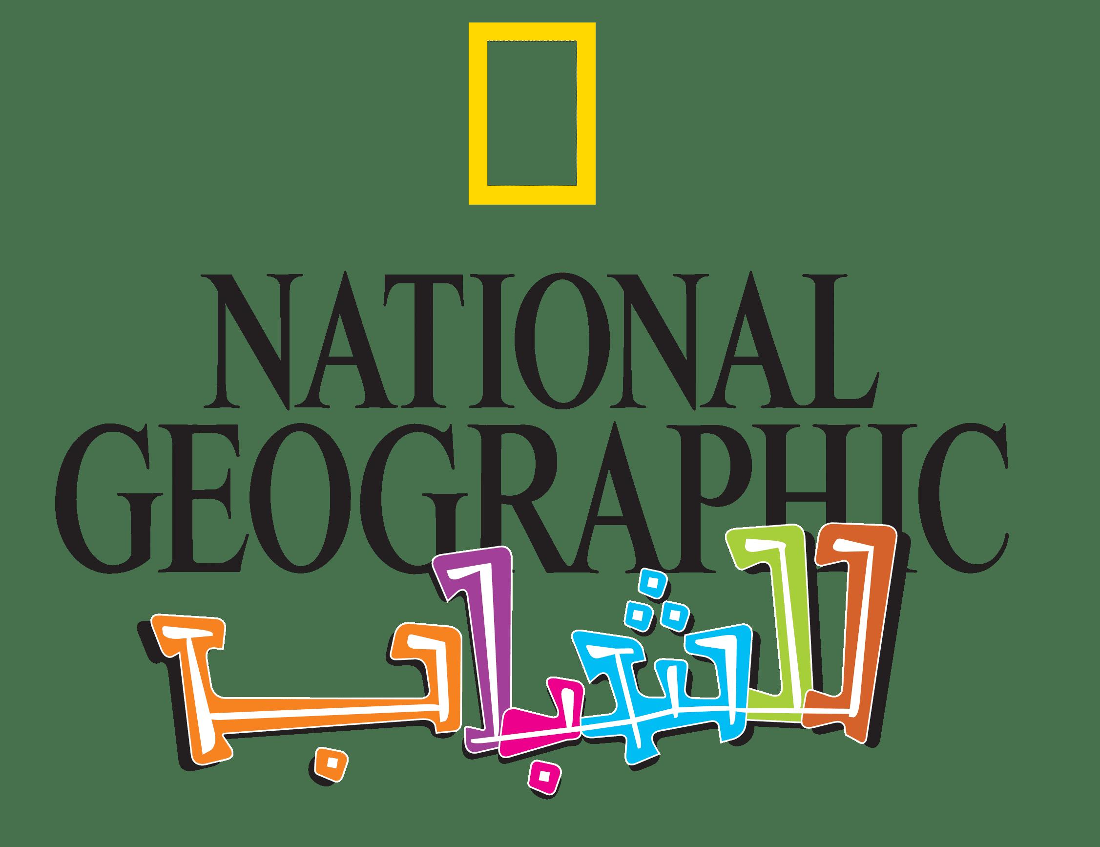 NGY_logo 2